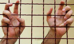 Gefängnis, Gefangenschaft, Haft, Freiheitsentzug, Freiheit Foto: Clemens Fabry